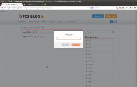 fc2_blog_xss1