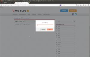 fc2_blog_xss2